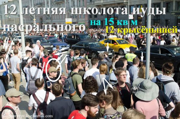 12летняя школота навального