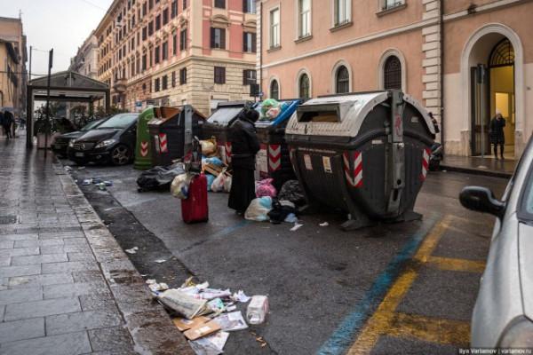 Рим срачь