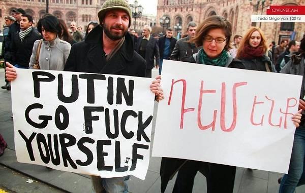 Путин гоу фак из армении