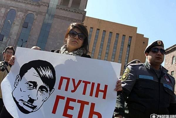 Путин_гитлер геть из Армении