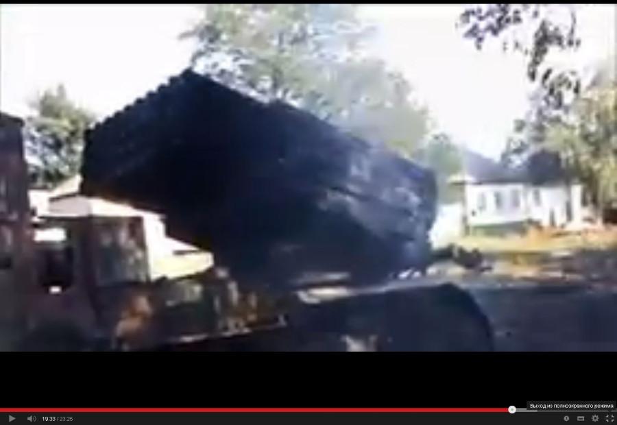 сожжённый укропо град Минусинск