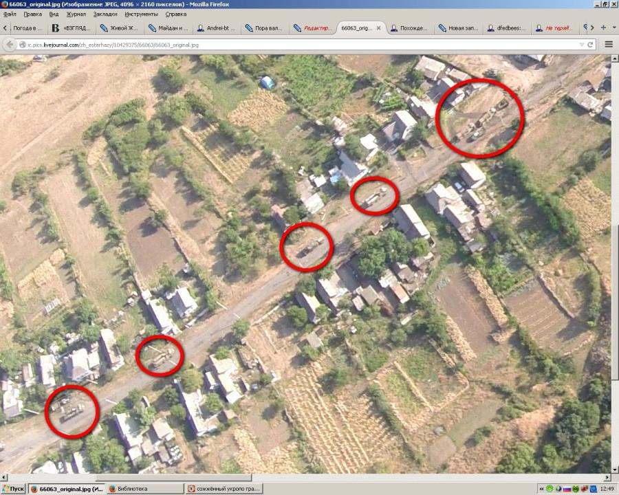 укропо Ураганы прячуться в деревне под Донецком