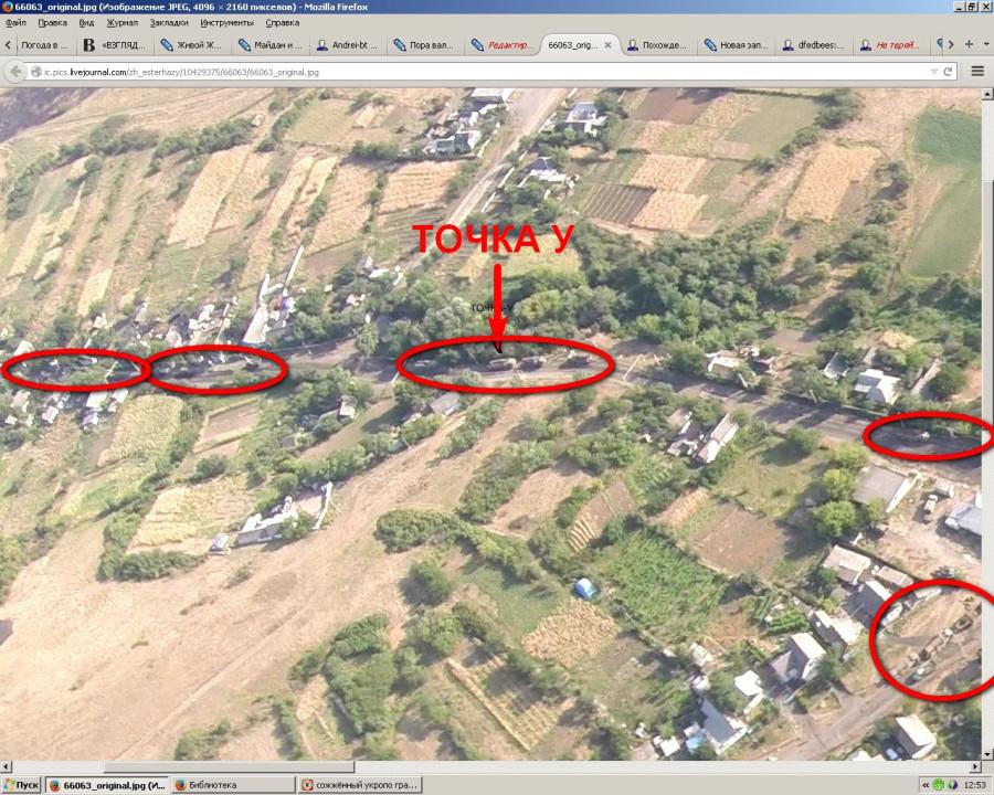 ТочкаУ укропов  и боевая техника прячется посреди деревни