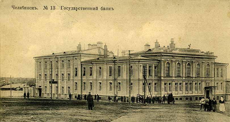Государственный банк2.jpg