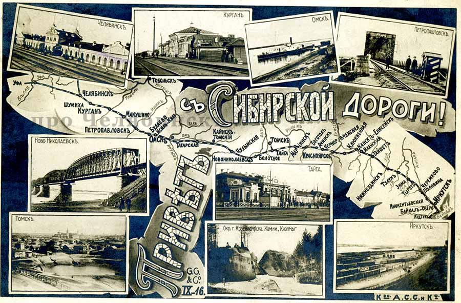 Сибирской дороги!.jpg