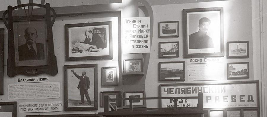 Ленинский уголок в ЧОКМ выставка 1934.jpg