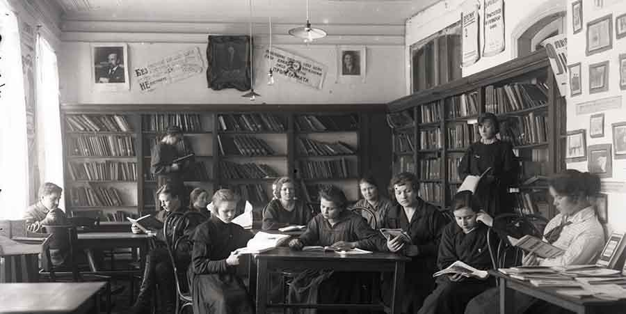 Центральная библиотека  1925 г.jpg
