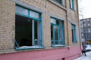 окна группы
