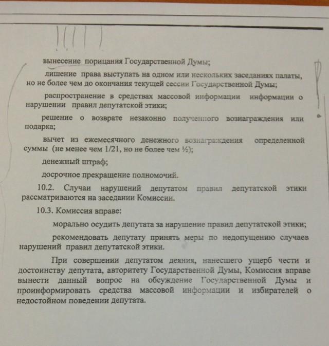 Владивосток поликлиника 6 детская запись к врачу