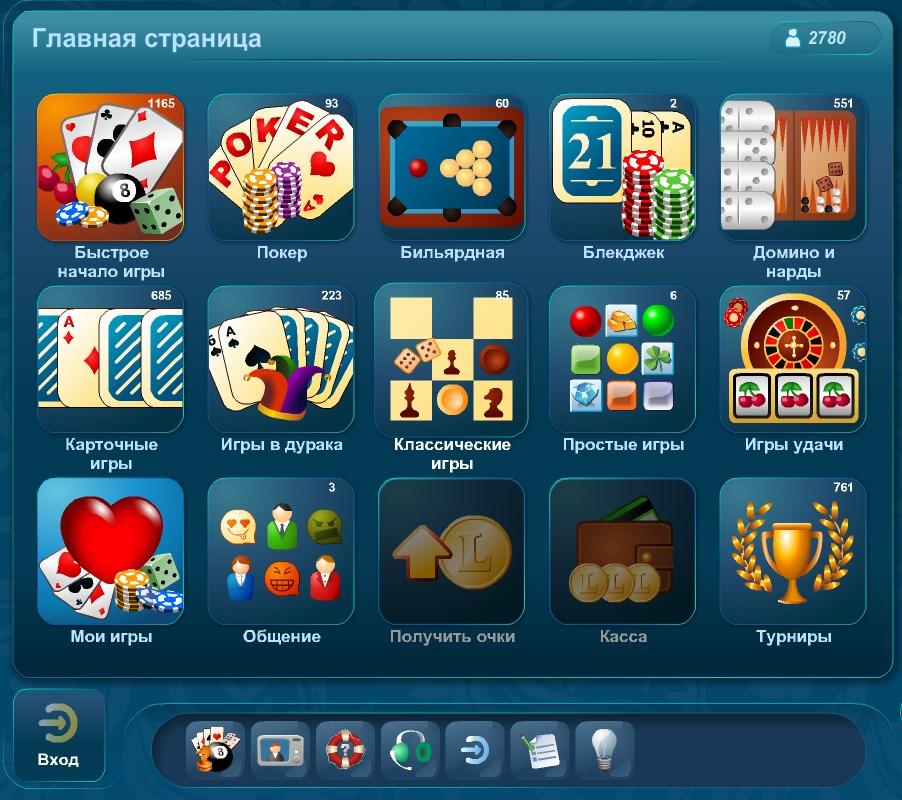 Игровая сеть LiveGames