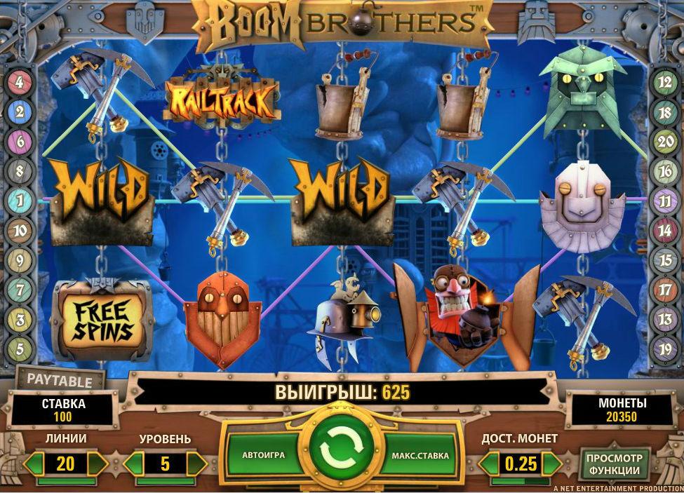 Игровой автомат братья Бум