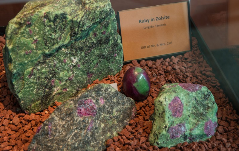 Jerusalem Gem and Mineral соllection