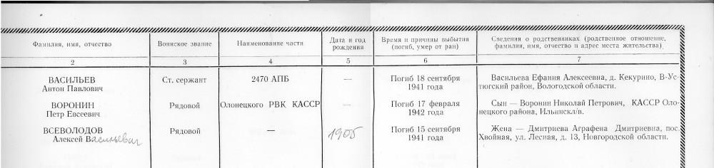 стр 7-1.jpg