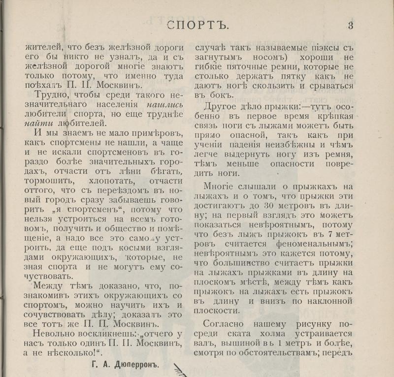 Илл 17.jpg