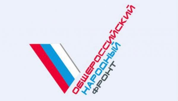 Общероссийский Народный Фронт