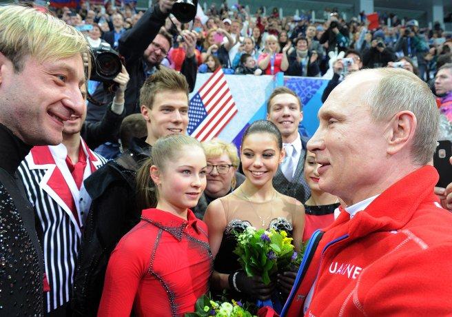 Липницкая, Плющенко и президент России Путин