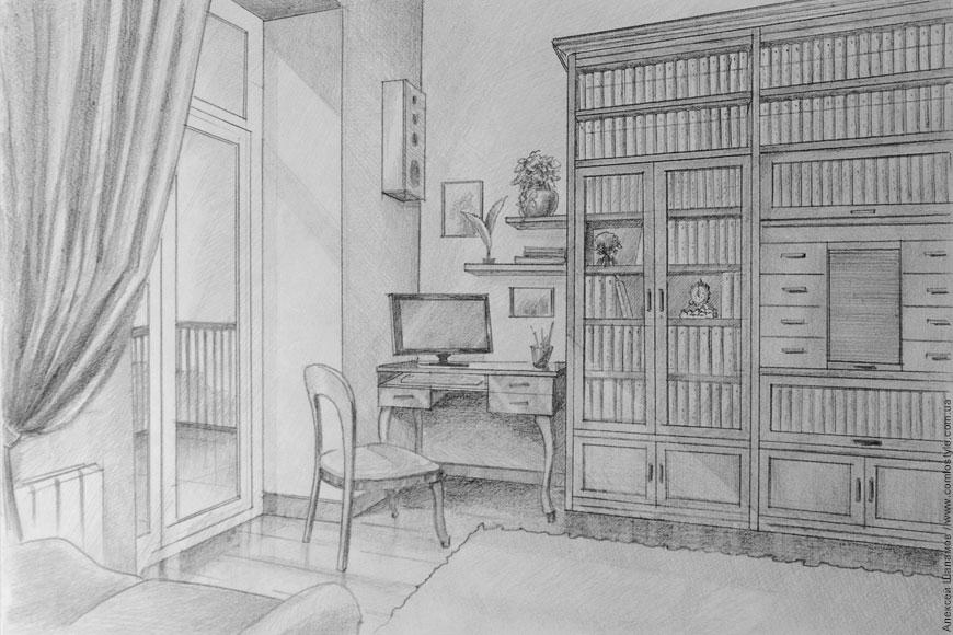 Дизайн кабинета по рисунку 175