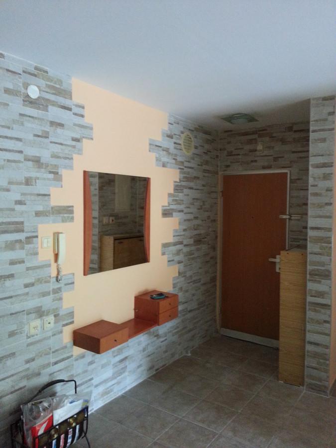 Салон и каменная плитка