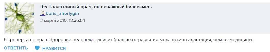 https://a-nikonov.livejournal.com/648588.html?thread=33584524#t33584524