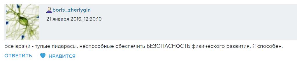 https://a-nikonov.livejournal.com/2464130.html?thread=339272578#t339272578