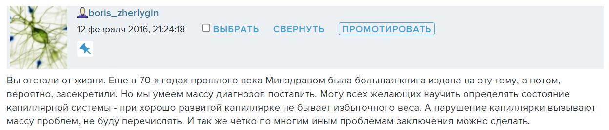 https://a-nikonov.livejournal.com/2481487.html?thread=344119375#t344119375
