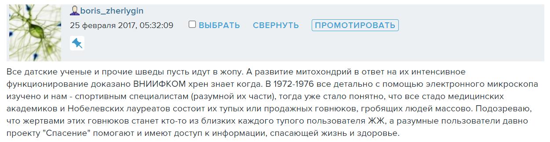 https://a-nikonov.livejournal.com/2665254.html?thread=390467110#t390467110