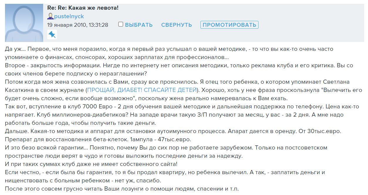 https://a-nikonov.livejournal.com/576171.html?thread=28859819#t28859819