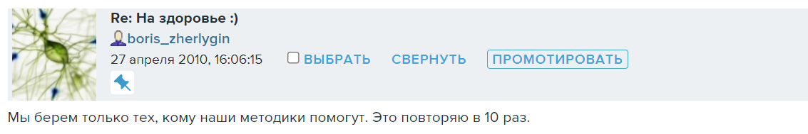 https://a-nikonov.livejournal.com/705841.html?thread=39974705#t39974705