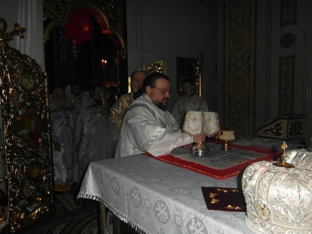 Гурий-крещение
