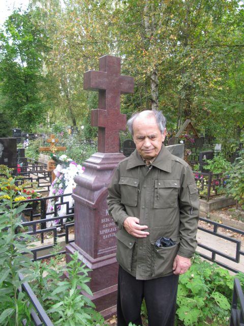 Вячеслав Иванович Кураев