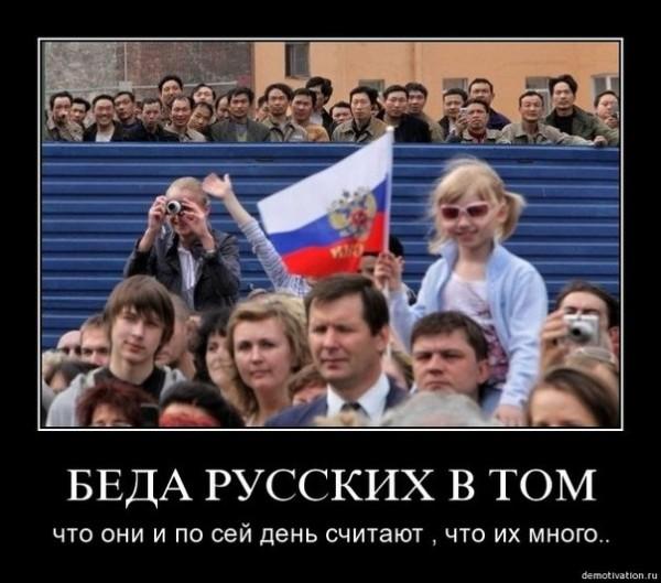 """""""Большая семерка"""" попросит Всемирный банк прекратить финансирование новых проектов в России, - Bloomberg - Цензор.НЕТ 2367"""