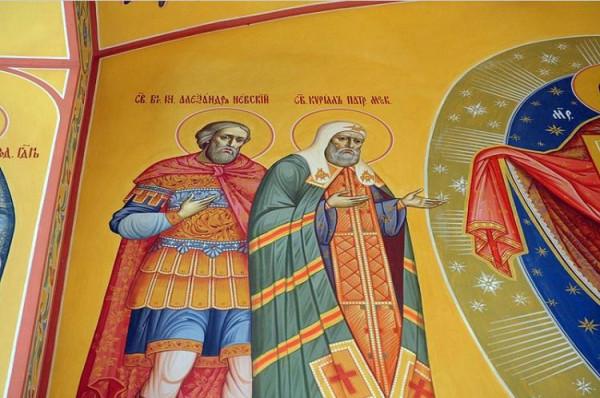 св. Кирилл патриарх Моск