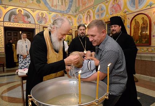 патриаршее крещение