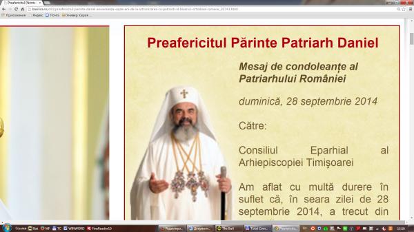 патр-даниил