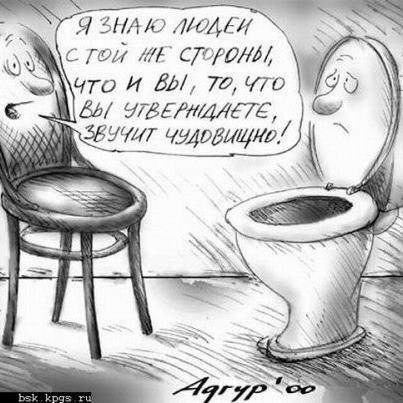 Украина через Интерпол будет добиваться привлечения к уголовной ответственности ряда бывших нардепов, - советник главы СБУ - Цензор.НЕТ 4413