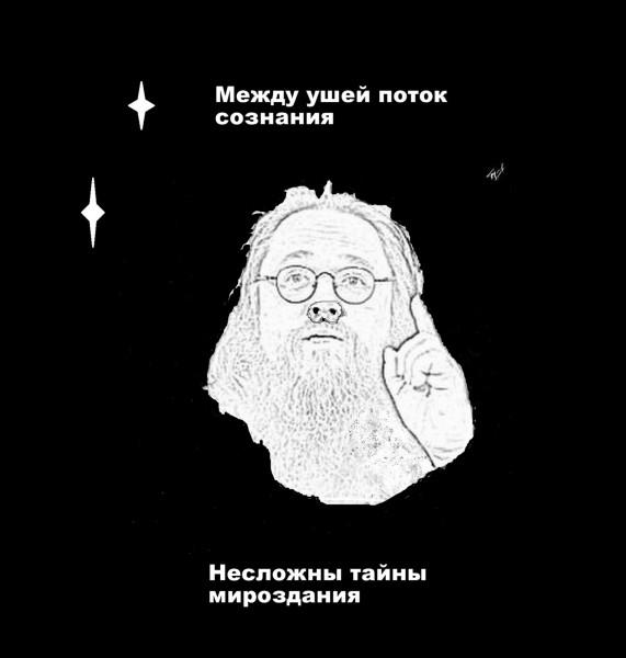 diak-kuraev-001