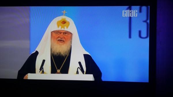 Еще немного оккультизма от Патриарха
