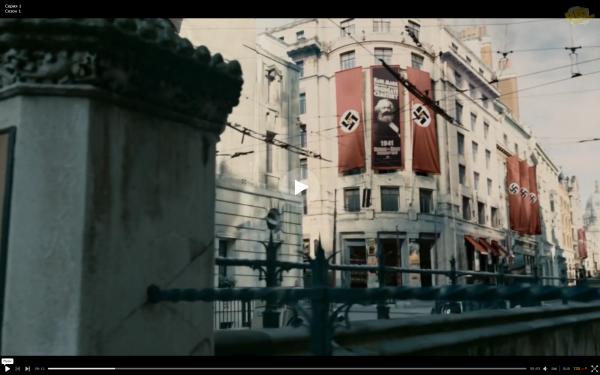 Лондон. Ноябрь 1941 года