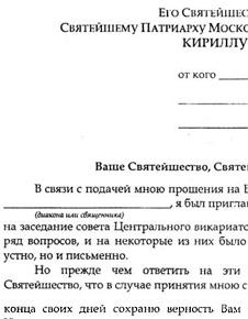 Кураев. - Страница 14 391248_600