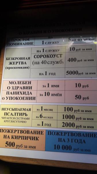 Кураев. - Страница 15 403535_600
