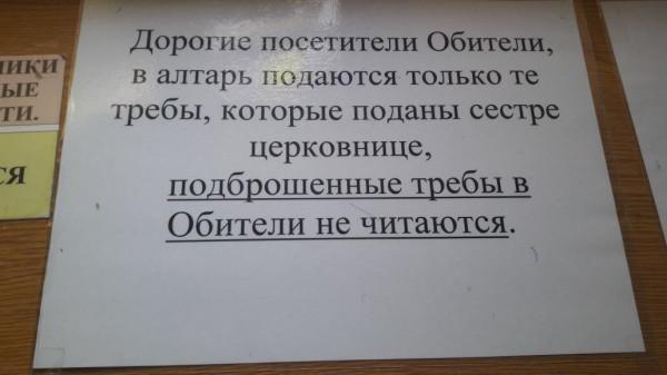Кураев. - Страница 15 403843_600