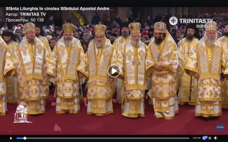 Румынская унификация превзошла нашу