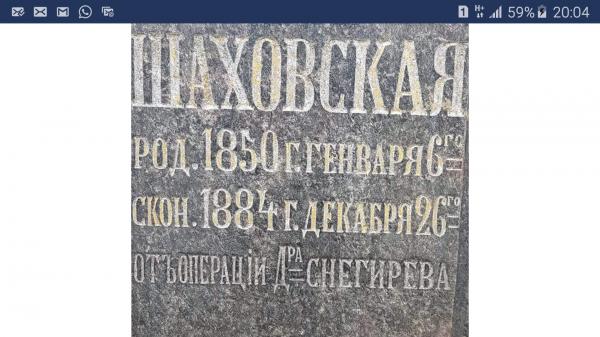 У каждого врача - свое кладбище