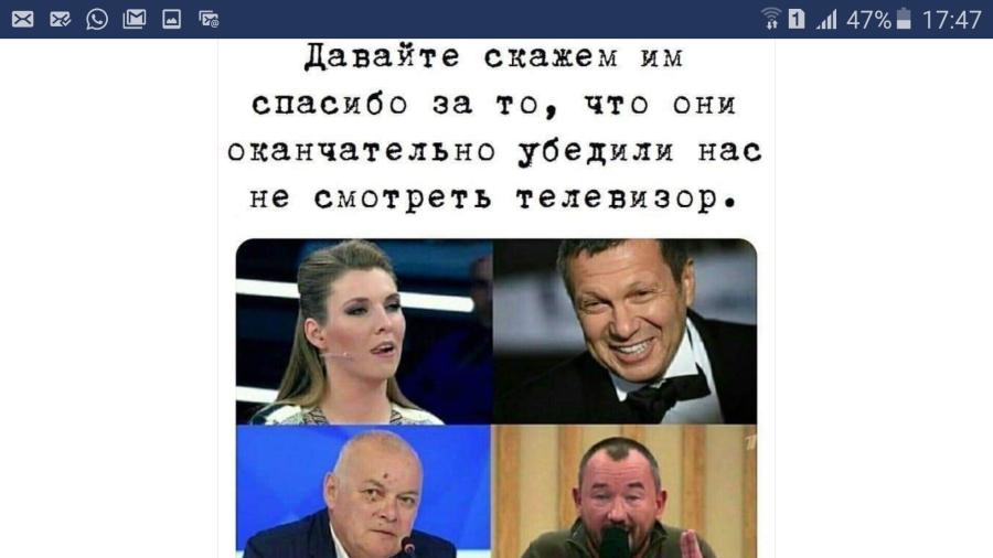 Гусиное перышко Путина