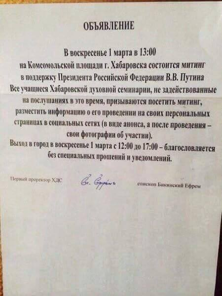 Олександрійський Патріарх Феодор II визнав автокефалію ПЦУ - Цензор.НЕТ 425