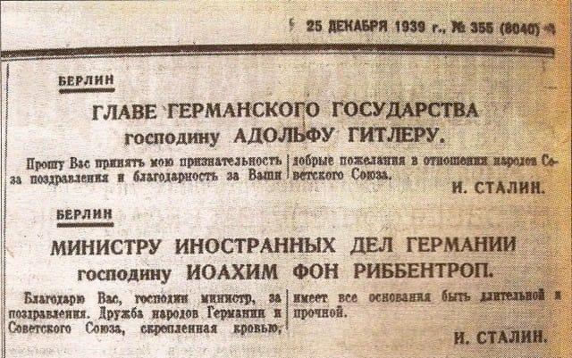 Путин назвал Сталина сволочью и антисемитской свиньей