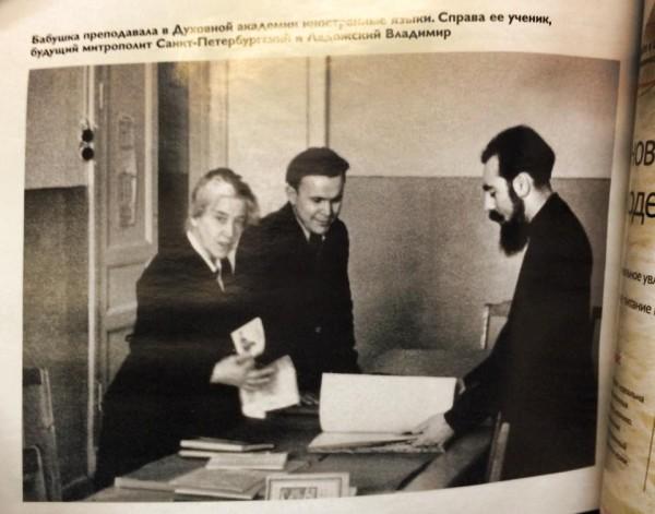 Советская церковная Атлантида