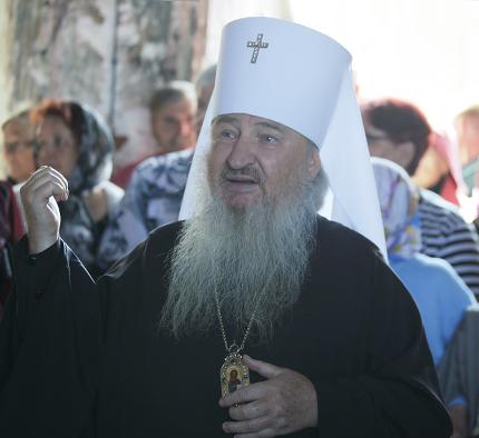 митрополит Феофан