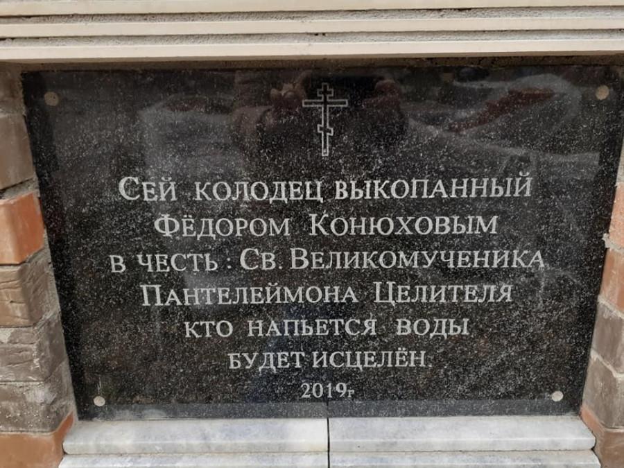 Глубинное православьице-2