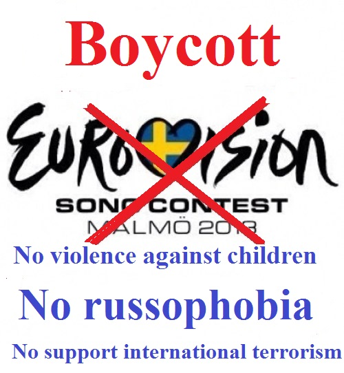eurovsionboycot